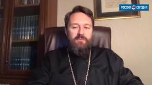 Митрополит Волоколамский Иларион: Русская Церковь призвала к созданию альянса в защиту христиан Африки