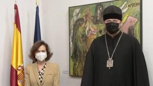 Состоялась встреча архиепископа Мадридского и Лиссабонского Нестора с первым заместителем председателя правительства Испании