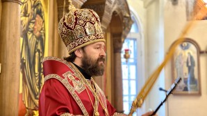 On commemoration day of St. Catherine, Metropolitan Hilarion of Volokolamsk officiated at the Church of St. Catherine the Great Martyr In-the-Fields  the representation of the Orthodox Church in America