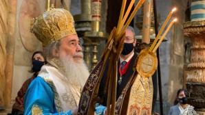 Στην Ιερουσαλήμ εορτάσθηκαν τα Θεοφάνεια