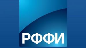 Российский фонд фундаментальных исследований объявил конкурс по теологии