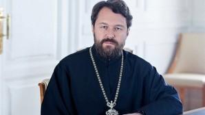 Συνέντευξη του μητροπολίτη Βολοκολάμσκ Ιλαρίωνα στη διαδικτυακή πύλη «Ρομφαία»