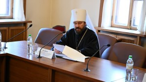 Выступление митрополита Илариона на встрече членов Межрелигиозного совета России с высоким представителем Генерального секретаря ООН по «Альянсу цивилизаций»