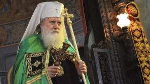 Поздравление Святейшего Патриарха Кирилла Предстоятелю Болгарской Православной Церкви по случаю дня тезоименитства
