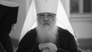 Соболезнования Предстоятелей Поместных Православных Церквей в связи с кончиной почетного Патриаршего экзарха всея Беларуси митрополита Филарета